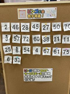287CD6CC-E96C-4061-8E57-C710C2AB3E0B.jpg