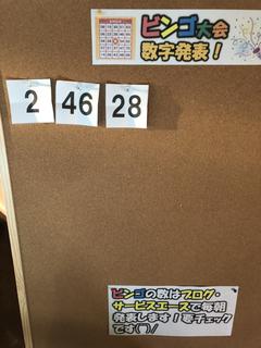 3CF47F4C-01FC-4C27-8F1C-E9F4463EDCE2.jpg