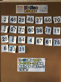 4BE1FE2E-609A-4980-AFFE-D3B32341BB99.jpg