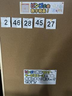 6E90E3DC-DD12-4B5C-8973-EEB6AC46CE21.jpg