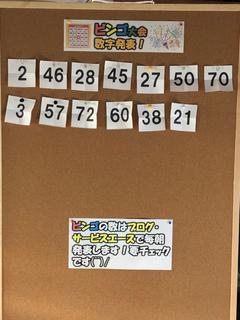 944B5EA3-3E67-406A-8159-3DEECCBE6A84.jpg