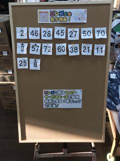 986FD43B-D83C-4201-AF96-2D9C2A43621B.jpg