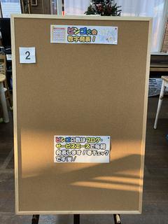 B36025CD-6C2B-44C1-8F77-CB6ABAF2F065.jpg